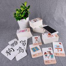 Jeu de cartes hieroglyphe chinoises avec traits, 2 boîtes/lot, 360 Livres d'apprentissage de personnages, Livres d'art