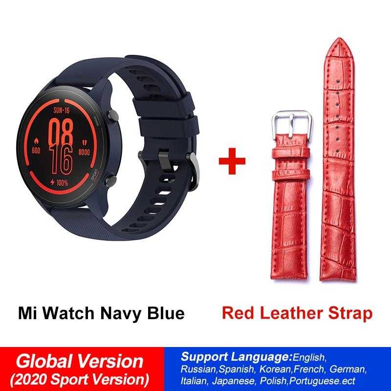 NavBlue N Red Strap