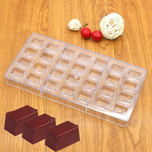 Cuboid Chocolate Mold Plastic Material Fondant Mold Baking Mold Environmentally friendly material гражданцева о снится дедушке морозу