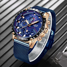 2019 New LIGE Mens Watch Top Brand Luxury Sport Mesh Steel Waterproof Quartz Fashion Blue Date Chronograph Male Clock