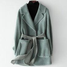 Женское шерстяное пальто средней длины бежевое облегающее цвета