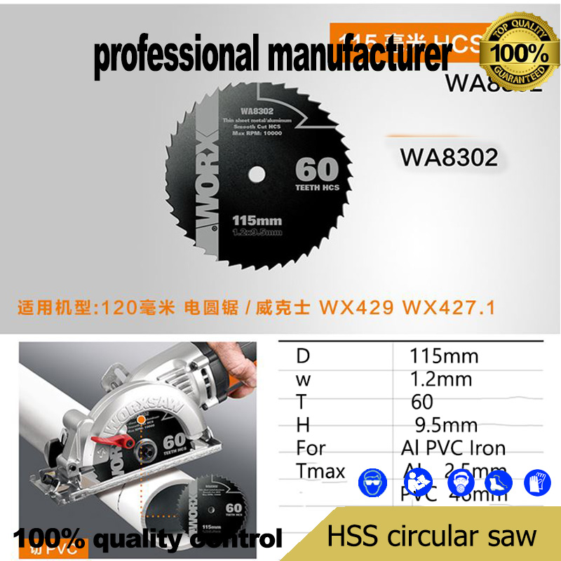 WA8302 Original Quality Saw Blade For Wood Soft Metal HSS Saw Blade For Worx Tool At Good Price For Home Decoration Use