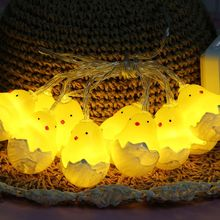 10/20 LEDs Small Yellow Duck Chicken String Light for Home Kid's Bedroom Outdoor Q84D for LED