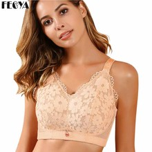 FEOYA Plus Large Size minimizer Bra For Women Ultra-thin Lace Embroidery Push up Intimate Wire-free Underwear lingerie 120F