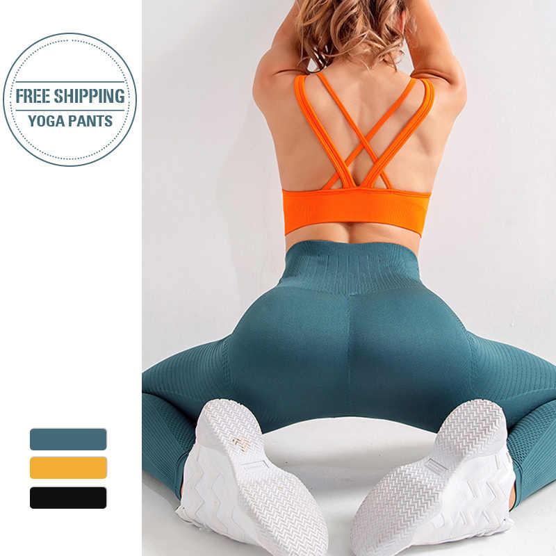 Штаны для йоги, женские спортивные штаны с высокой талией и вышивкой, женские спортивные Леггинсы для бега, фитнеса, тренажерного зала