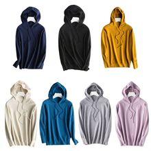 Женский осенне-зимний вязаный пуловер, мягкий шерстяной свитер с капюшоном, джемпер, трикотаж, 7 цветов