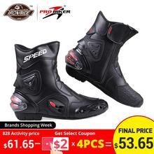 PRO-BIKER ข้อเท้าป้องกันเกียร์รถจักรยานยนต์ Moto Motocross
