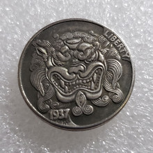 1937 Lion Buffalo Hobo Nickel Coin Ornaments Collection Arts Gifts Souvenir Commemorative  old Coins Gift for collection