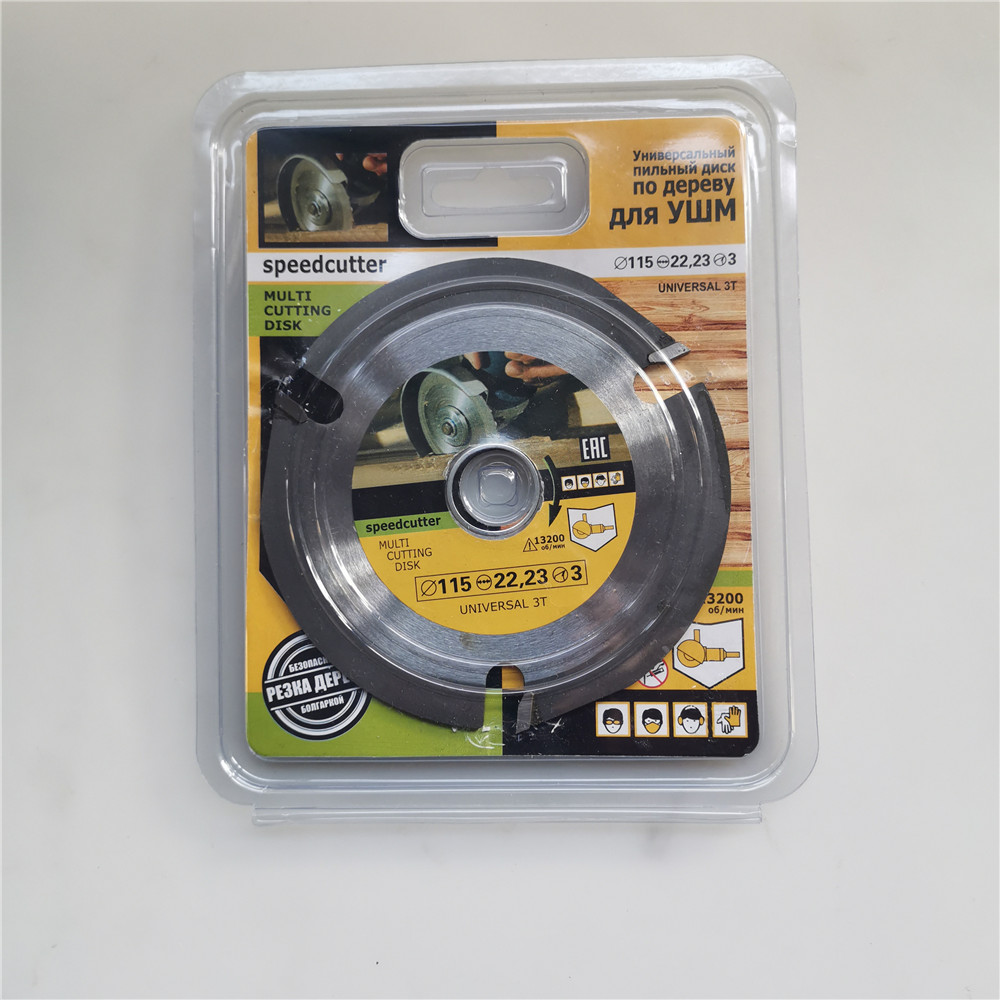 115cm/125mm 3T Circular Saw Blade Multitool Wood Carving Cutting Grinder Saw Disc Tool