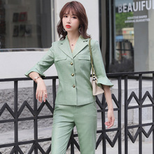 Spring And Summer Ladies Suit Flare Sleeve Jacket Trousers W