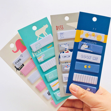 120pcs/pack Zoo Six N-times Notes Four Design Random N Times Memo Pad Sticky School Stationery Supply