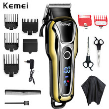 Kemei Hair Clipper Electric Hair Trimmer professional Men's LED display hair clipper Wireless Hair Cutter Barber shop home 4