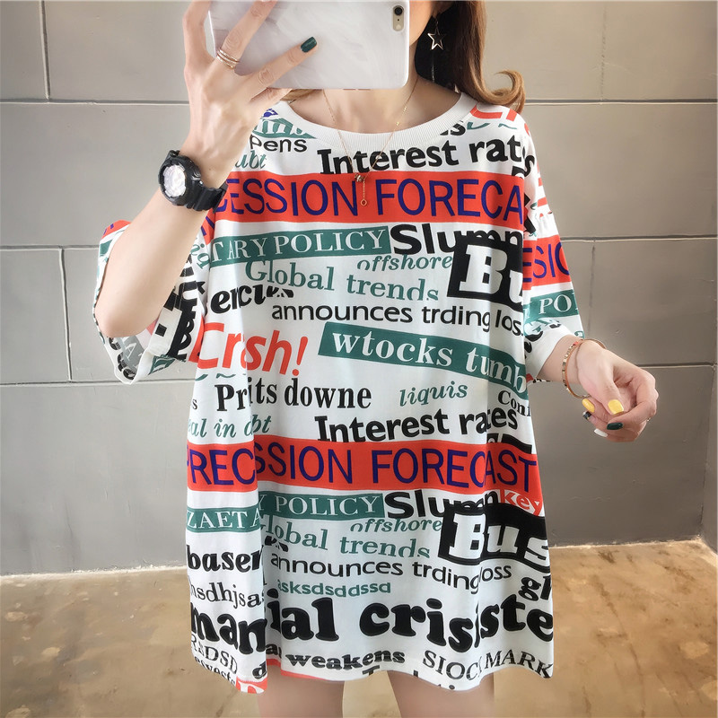 Hf268cb74620c467988c6df167b3a3a12L - harajuku Women Striped Oversize Tshirt Chic Fashion 90s Short Sleeve Loose T-shirts Female Casual Tops Clothes Streetwear Tees