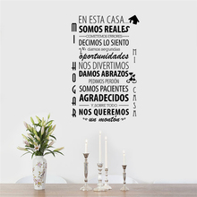 en esta casa somos reales quotes wall decals home decor living room vinyl stickers diy callygraphy poster