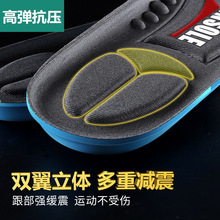 Shock Absorbing, Compressive Sports Insole Men's Breathable Breathable Sweating and Thickening Running Elastic Deodorizing Leath
