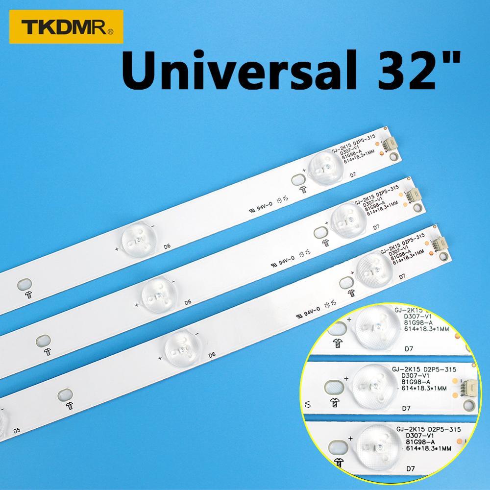 3pcs/set 630mm LED Backlight Lamps Strips 7leds Universal 32 Inch TV B1 B2-Type V13 6916L-1204A 6916L-1399A 32LA620V 32LN575S