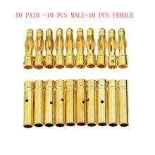 10 זוג 4mm זהב כדור מצופה תקע בננה באיכות גבוהה זכר נקבה Bullet בננה מחבר דגם סוללה תקע