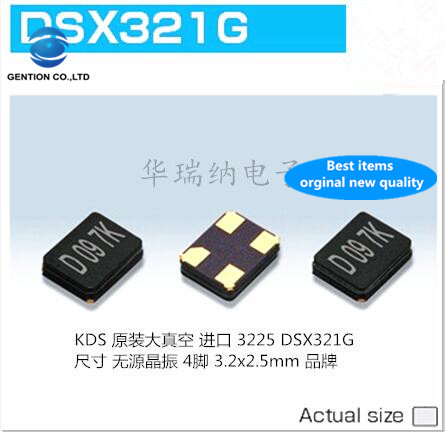 30 pces 100% novo e original kds dsx321g 32 m 32 mhz 32.000 mhz 8pf +-10ppm 1n232000ce0b 4 pinos
