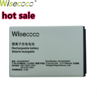 Wisecoco 필립스 S309 스마트 폰/스마트 휴대 전화 + 추적 번호 용 AB1600DWML/AB1600DWMT 배터리