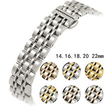 For Armani Solid Watch Strap Butterfly Watchband Watch Accessories Stainless Steel Watch Band 14mm 16mm 18mm 20mm 22mm stainless steel watch band 18mm 20mm 22mm for baume