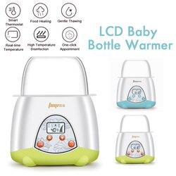 ЖК-подогреватель для детских бутылочек, паровой стерилизатор для бутылочек, умный термостат, двойная бутылка, подогреватель детского питан...