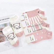 1 Pack 5 Pairs Of Socks Women's New Pink Thin Shallow Boat Socks Fashion Cute Japanese Style Harajuku Casual Short Tube Socks