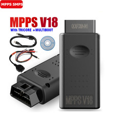 MPPS V18.12.3.8MAIN + TRICORE + MULTIBOOT Với Đột Phá Tricore Cáp Treo Dụng Cụ