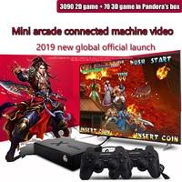 Whatsko Pandora's box mini arcade game machine 3100 upgrade built in 3160 2D/3D games video games retro game xbox one 2 gamepad