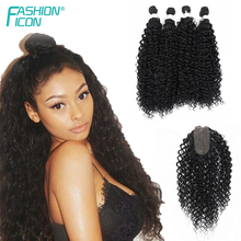 Synthetic-Hair-Bundles Topper with Water-Wave 4--1 Five-Pieces 24-26inches Long Hair-Extension
