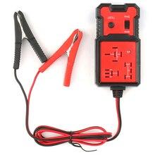 12 В автомобильный релейный тестер, инструмент для тестирования реле, автоматический Контролер батареи, точный диагностический инструмент, портативные автомобильные запчасти