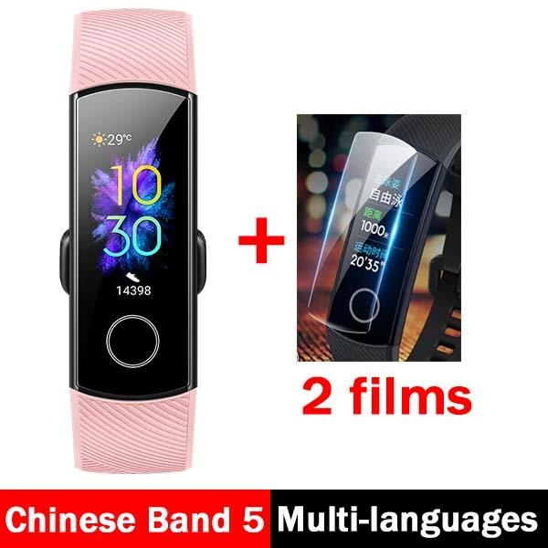 CN pink n 2 films