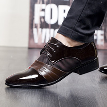 Formal Office Men Leather Shoes Oxford PU Leather Men's Dress Shoes Business Flat Black Shoes Breathable Wedding Brown Shoes цены онлайн