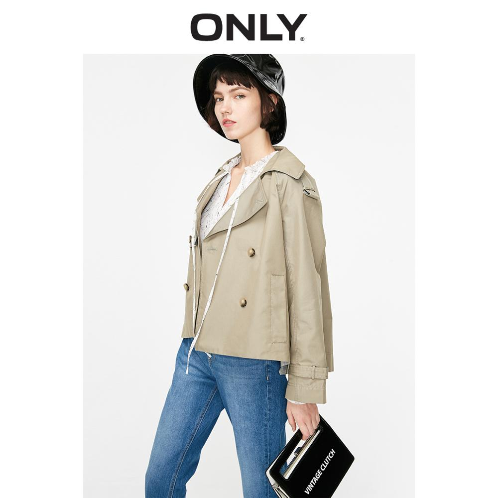 ONLY Women's Women's Short Loose Fit Trench Coat | 119136540