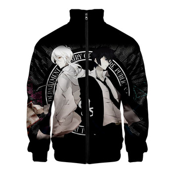 2019 Psycho-Pass Zipper Jackets Casual Jacket New Fashion Highstreet Autumn And Spring Clothes Psycho-Pass Jacket for men фото