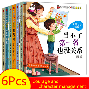6Pcs painted early childhood story children's emotional management and character training hardcover picture book picture book