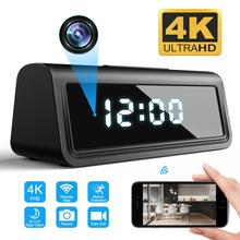 Mini WIFI Clock Camera 4K UHD WIFI Camcorder Micro Camera Real Night Vision Alarm Motion Remote CCTV Monitor Security ip Camera