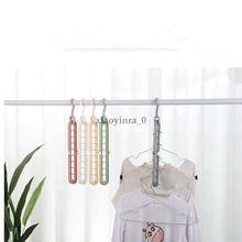 Одежда полюс многопортовый поддержка круг вешалка для одежды сушилка для одежды Многофункциональный