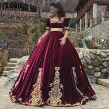 Лори бордовый бальное платье Кафтан Вечернее короткий рукав