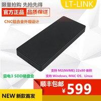 Thunderbolt 3 Hard Disk Box Lightning 3 SSD Thunder 3 Turn SSD M2 NVME Thunder 3 SSD Hard Disk Box