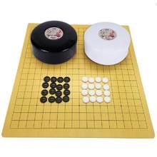 Jeu de Go pour toute la famille,ancien jeu de société chinois divertissant et éducatif pour les enfants, weiqi, échecs, dames,,
