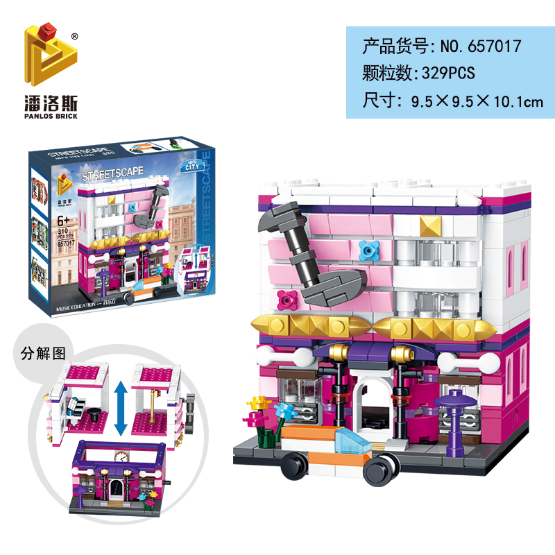 Mini Lego City Street View Block Retail Store Restaurant DIY Building Blocks Compatible lego technic Tech Building kids Toys - Цвет: 657017