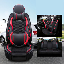 Auto Seat Cover Voor Dodge Journey Nitro Ram 1500 Kaliber Charger Challenger Avenger Accesorios