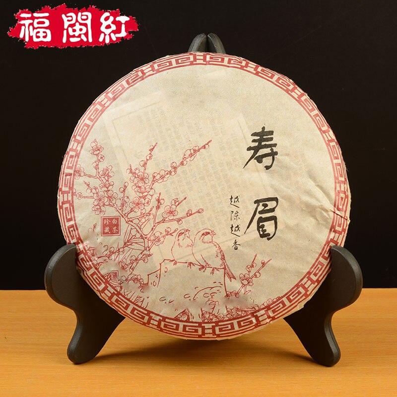 350g High Quality China Fujian Fuding Laobai Tea Old Shoumei Cake Wild Old White Tea Green Food For Health Care 1