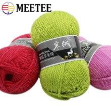 Meetee 5 шт(1 шт = 100 г) трехслойная переплетенная шерсть смешанная пряжа ручное вязание шарф кольцо крученая шерстяная пряжа DIY шляпа ткачество материал