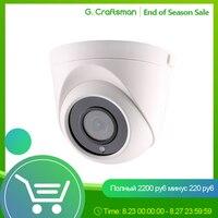 2,8mm 5MP POE Indoor IP Kamera Breite Betrachtung Winkel Infrarot Nachtsicht Onvif Wasserdichte CCTV Video Überwachung Sicherheit