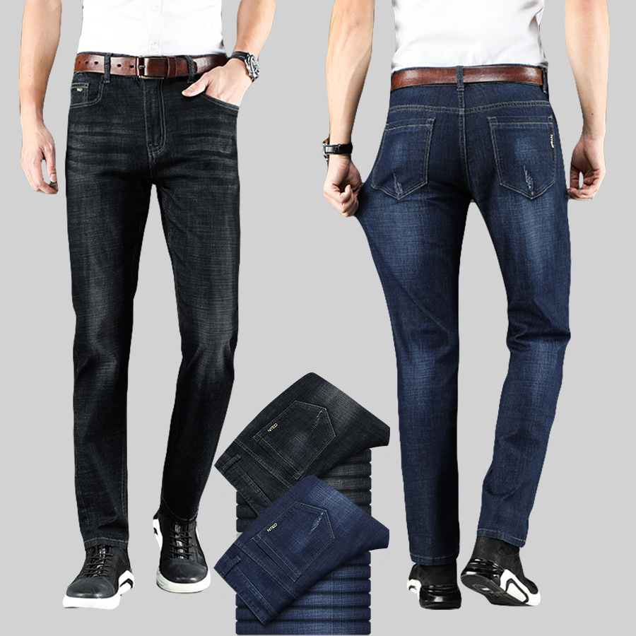 High Quality Four Seasons Paragraph Jeans Men's Straight-Cut Elasticity Loose-Fit Business Casual Large Size High Waist MEN'S Tr