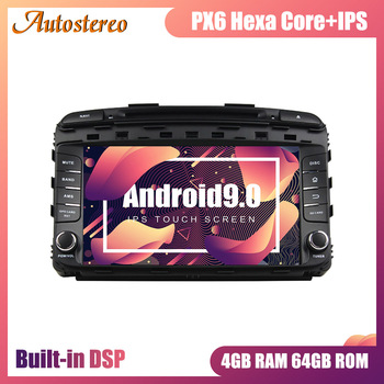 Android 9.0 GPS Navigation Car DVD Player For KIA SORENTO 2015 Multimedia Player Radio Recorder 2 DIN Head Unit Car Accessories