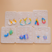 DIY Silicone Resin Mold  Earring Charms Pendants Mold for UV Resin Mold Epoxy Resin Mold Supplies DIY Jewelry Components DIY