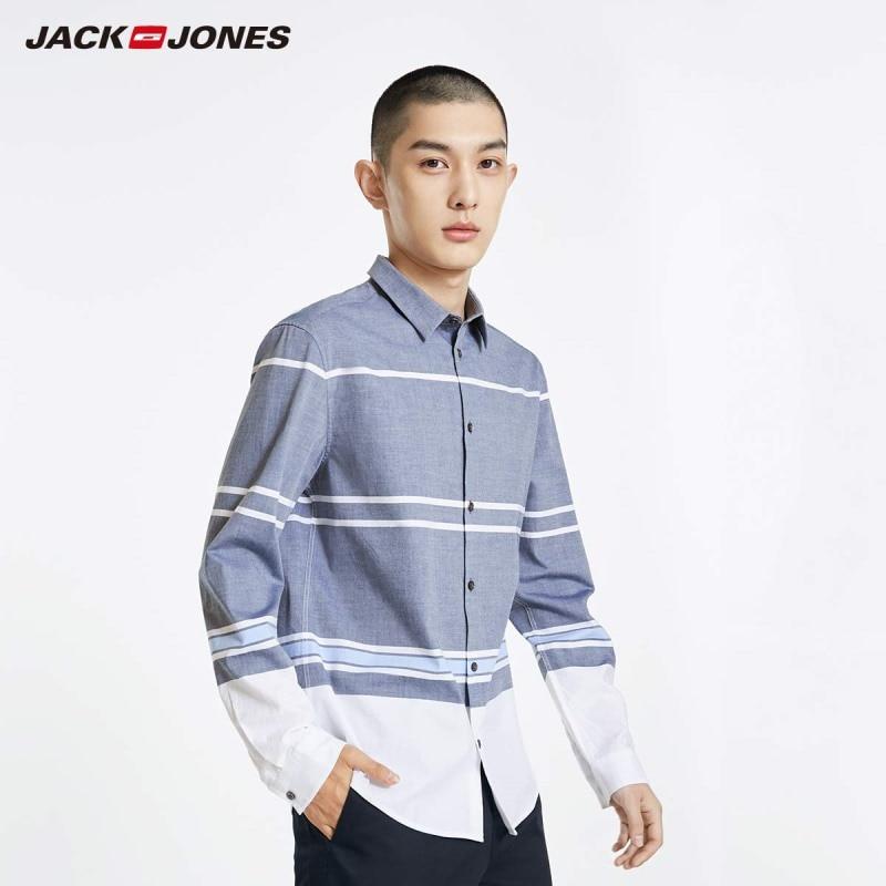 JackJones Men's 100% Cotton Stripe Shirt Style Menswear 219105510