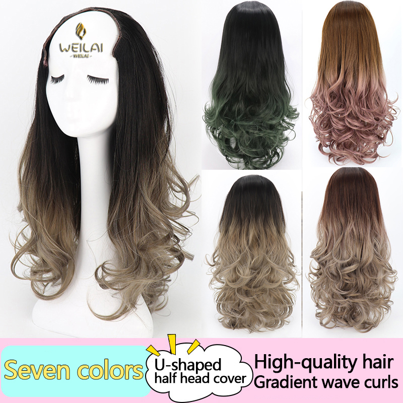 """WEILAI Long Wavy Culry U-Shaped Half Wig for Women 24"""" Natural Female Long Black Brown Wigs Heat Resistant Synthetic Fake Hair"""